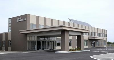 Hospital appearance photograph